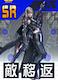 #コンパス【攻略】: ノクティス(ノクト)のおすすめデッキ・立ち回りまとめ【11/6版】