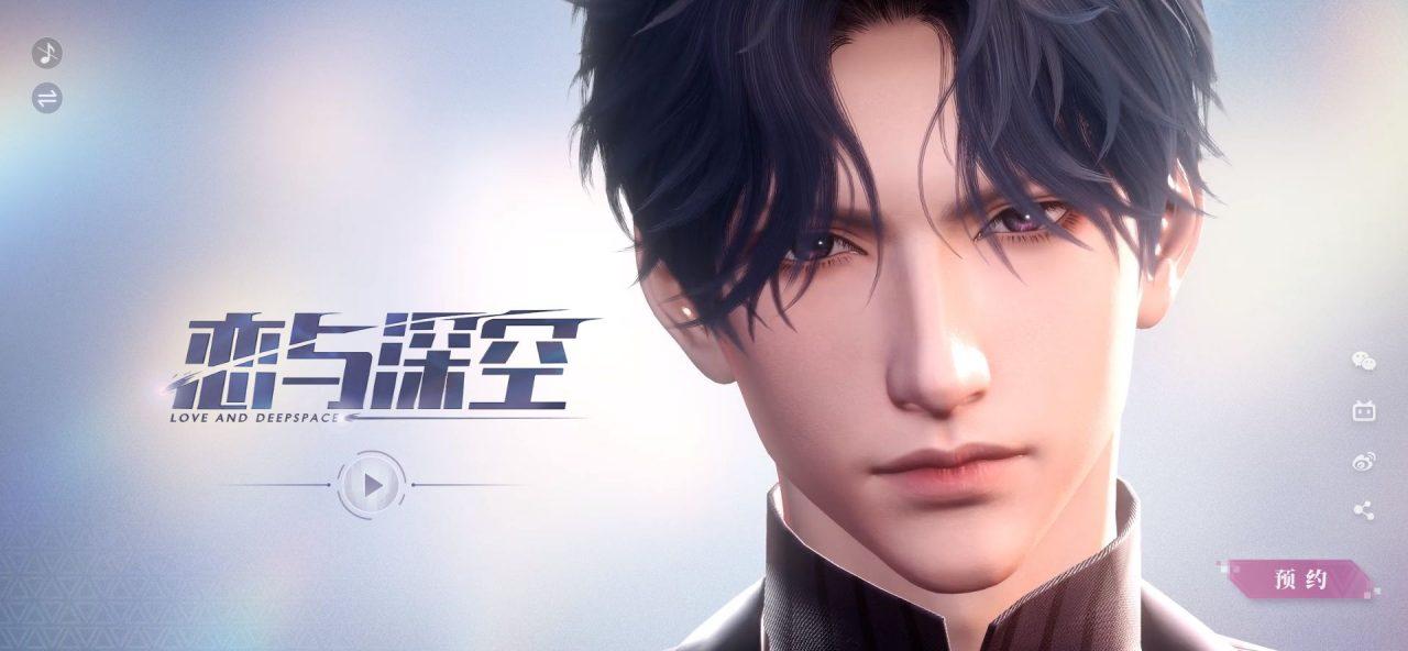 Papergamesが新作3D恋愛アクションゲーム『恋与深空』を発表!