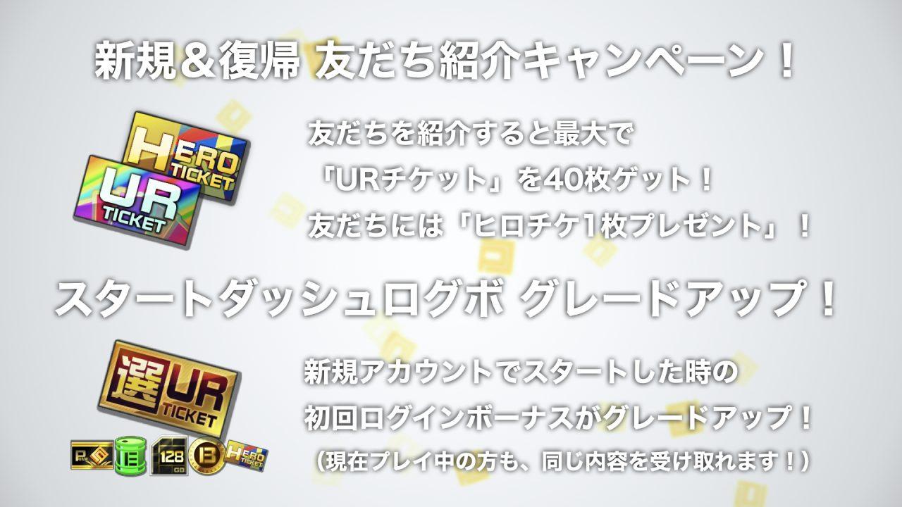 [10/25発表]#コンパス【ニュース】: #コンパスニュースまとめ!『FFXV』コラボが29日始動!!うれしいアップデートも多数