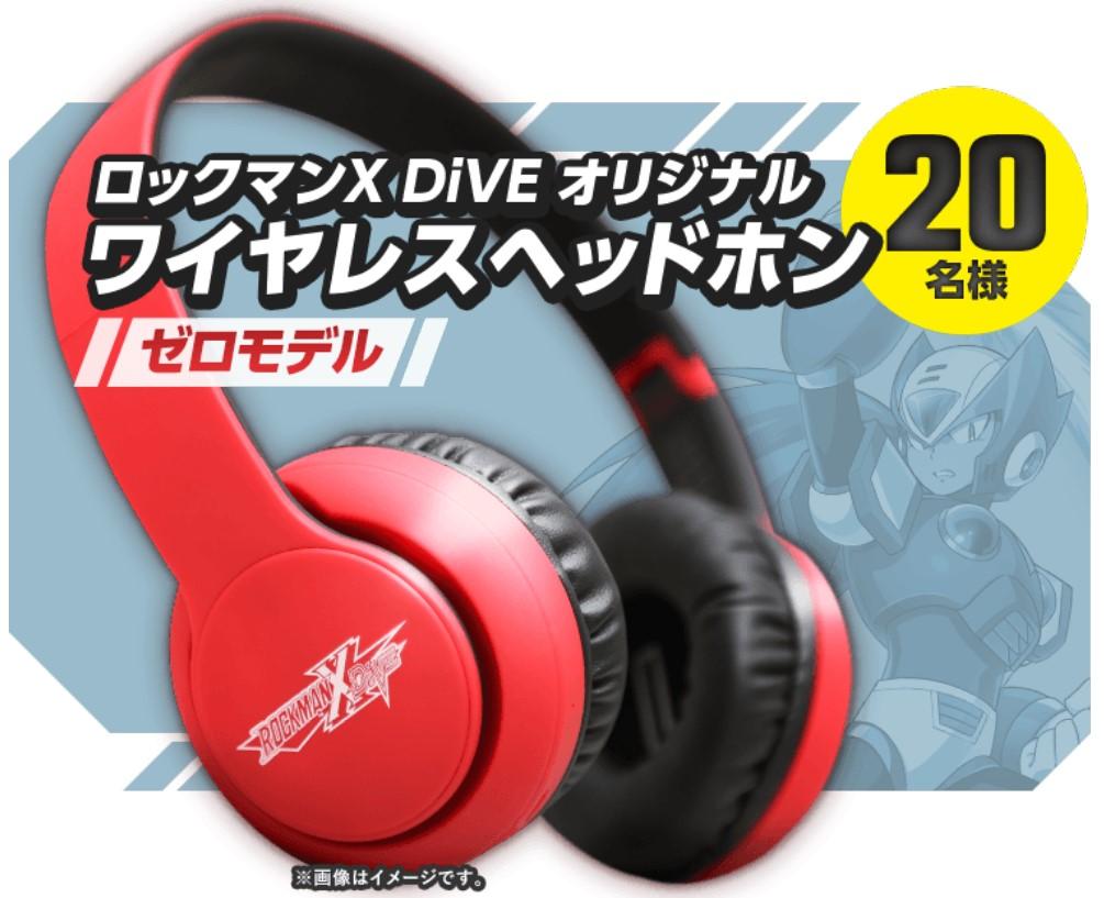『ロックマンX DiVE』の正式サービスが開始!