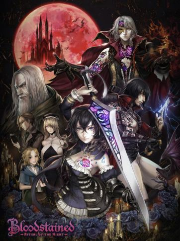 『Bloodstained: Ritual of the Night』のモバイル版が発表!近日配信予定‼