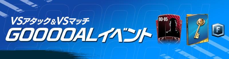 『EA SPORTS(TM) FIFA MOBILE』のテレビCMが10月31日(土)より放映開始!