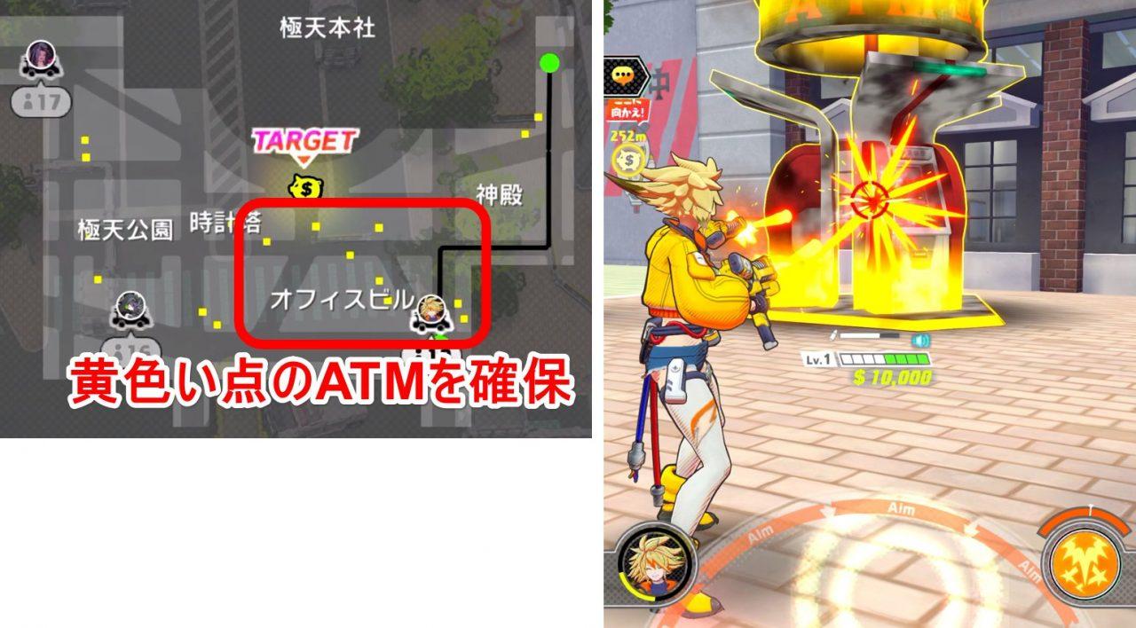 A.I.M.$(エイムズ)【攻略】:エレクトラの立ち回り方・おすすめバレットまとめ【11/20更新】
