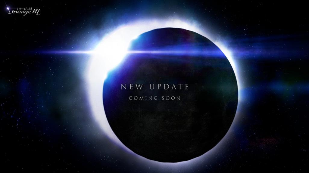 『リネージュM』の次期大型アップデート予告動画が公開!新イベントも開始‼