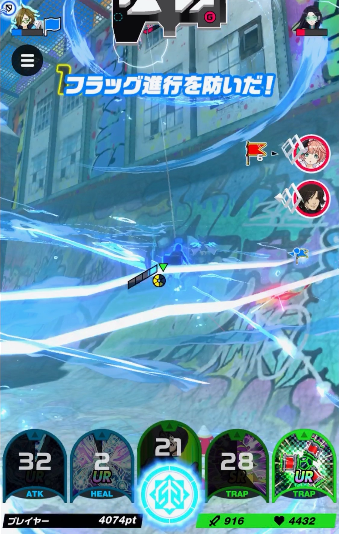 キックフライト【攻略】:シドのおすすめデッキと立ち回り方【先行プレイ版】