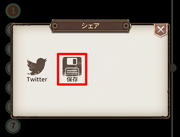 『ロストディケイド』で『戦姫絶唱シンフォギアXD UNLIMITED』コラボ開催中!