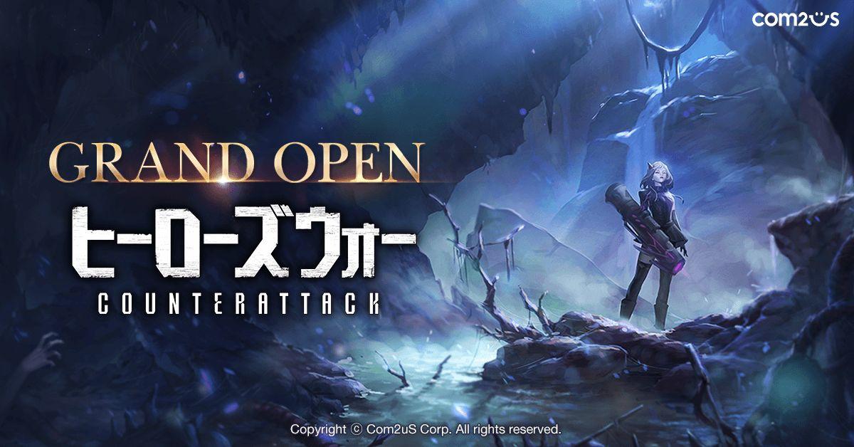 ターン制戦略RPG『ヒーローズウォー:カウンターアタック』が正式サービス開始!