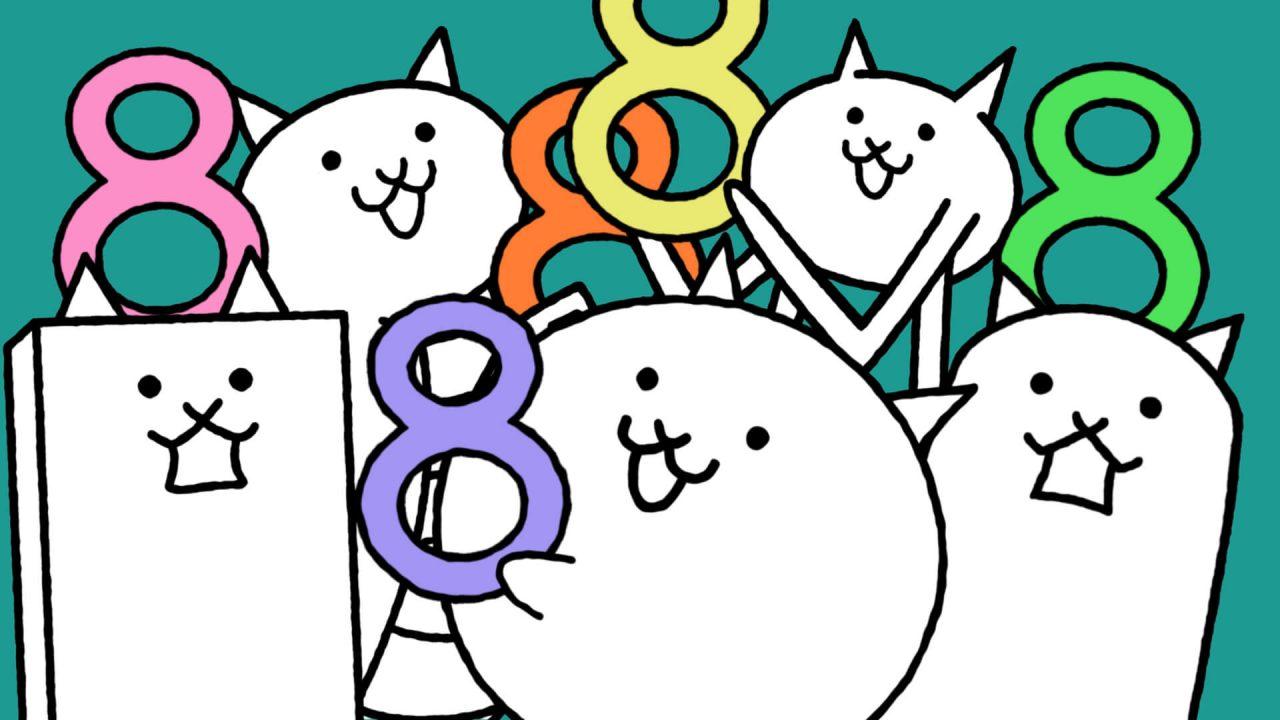 にゃんこ大戦争【ニュース】:8周年記念イベント第1弾がスタート!