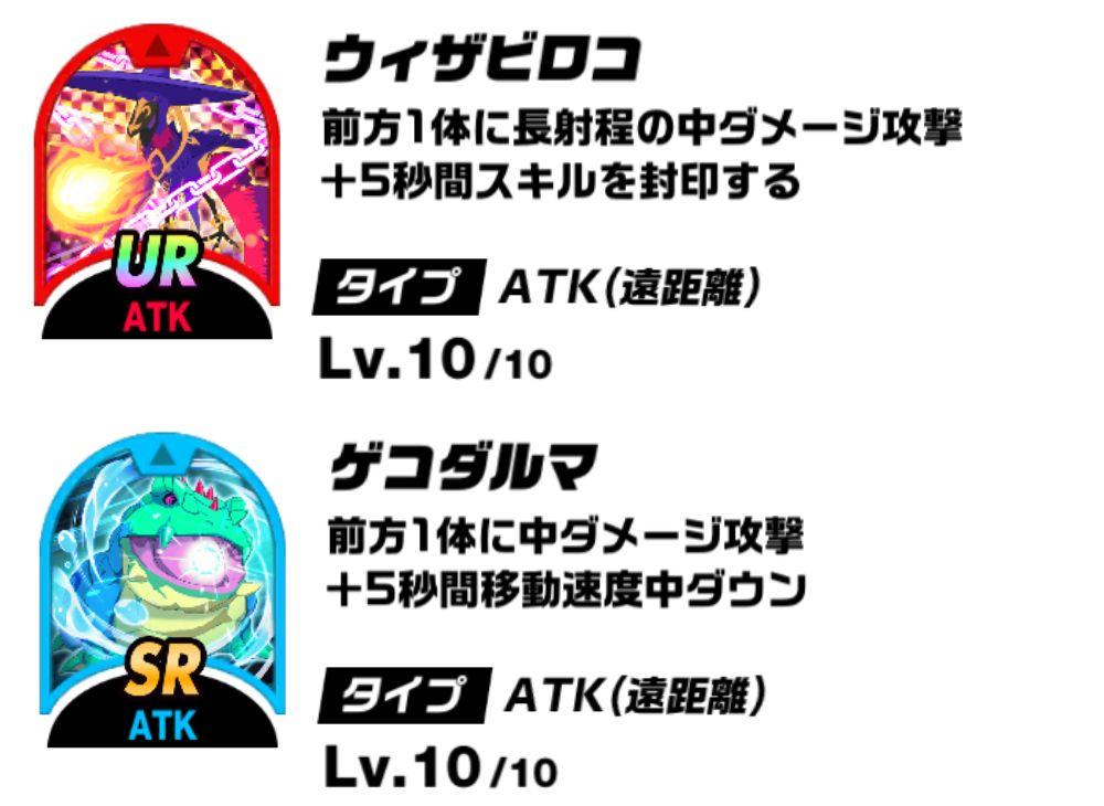 キックフライト【攻略】:シーズン8閉幕!新キッカー登場前の最後のフラッグシーズン!!
