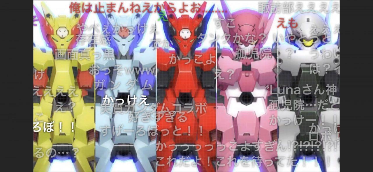 [11/28発表]#コンパスニュースまとめ:新ヒーロー「ニーズヘッグ」今冬参戦!「復刻コラボ祭」12月1日スタート!!