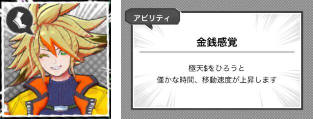 A.I.M.$(エイムズ)【攻略】:目指せシルバー1!バトルで覚えておきたい基本知識をご紹介!!