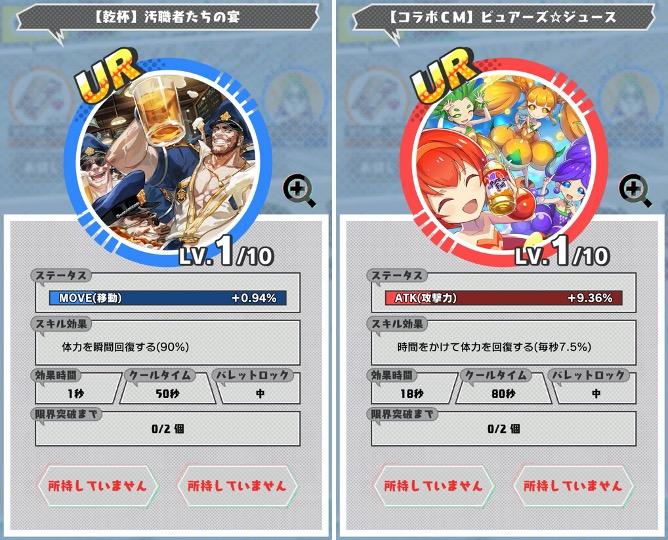 A.I.M.$(エイムズ)【攻略】:『DMC5』コラボのバレット&コスチューム全種紹介!