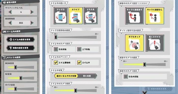 A.I.M.$(エイムズ)【攻略】:初心者必見!ギャングの基本操作とおすすめのバトル設定を紹介!!