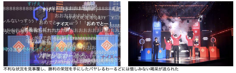 #コンパス【ニュース】: 「#コンパスフェス 4th Anniversary」のイベントレポートが公開!