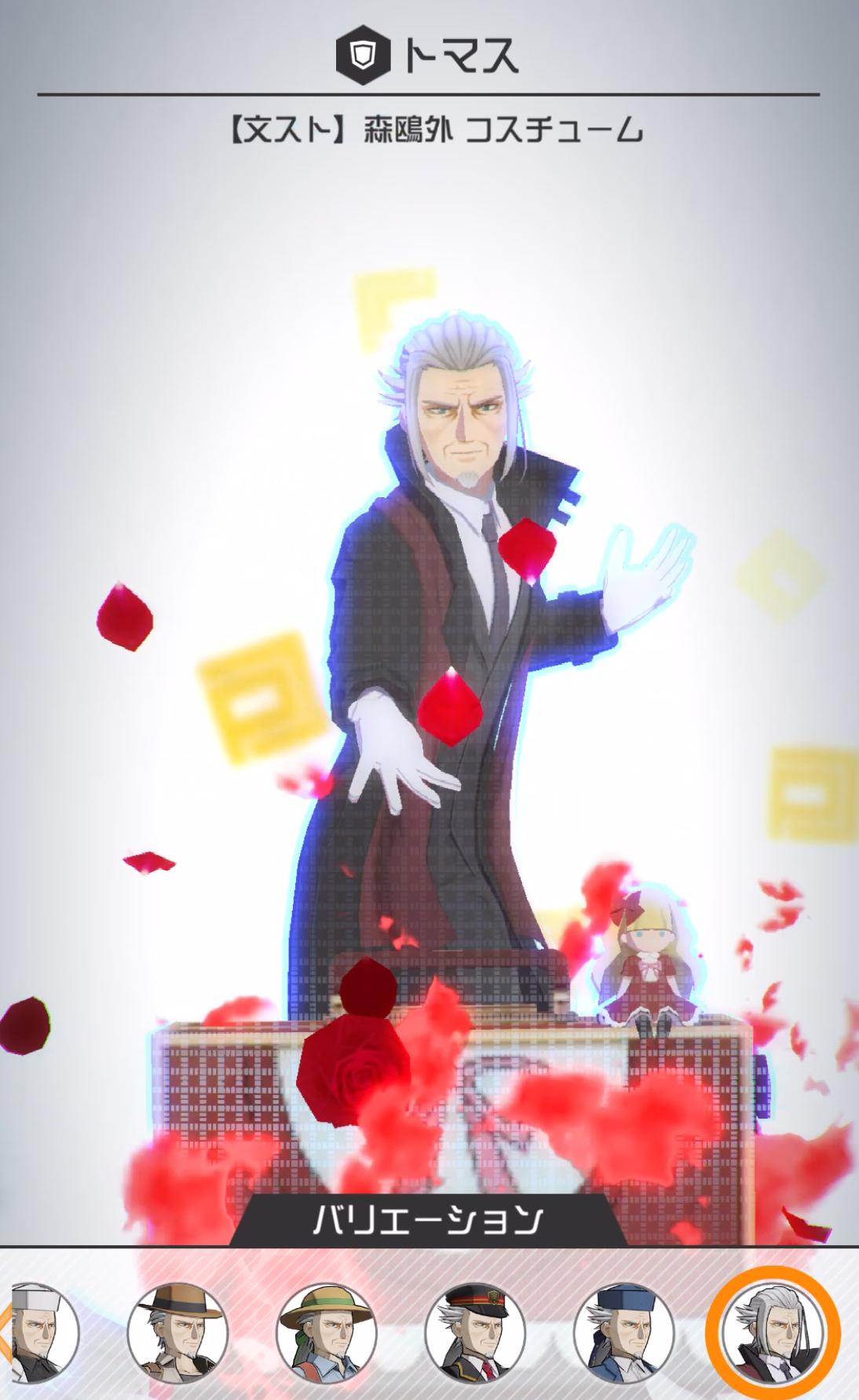 #コンパス【カード】: 『文スト』コラボカード&コスチューム徹底紹介!フルークのような【周】カードが初登場!!
