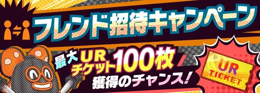 A.I.M.$(エイムズ)【ニュース】:『DMC5』コラボは1月6日(水)まで!コラボギャングの「ダンテ」を忘れずにゲットしよう!!
