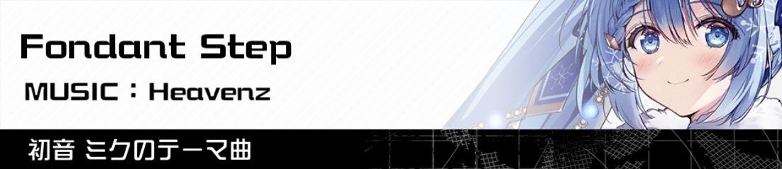 #コンパス【攻略】: 初音ミクのおすすめデッキ・立ち回りまとめ【2/1更新】