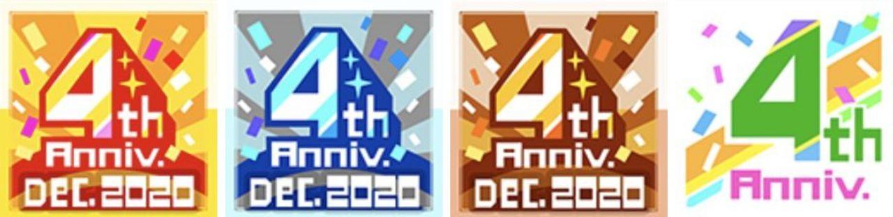 #コンパス【環境】: 12月シーズンを振り返り!サーティーンが大人気となった野良シーズン