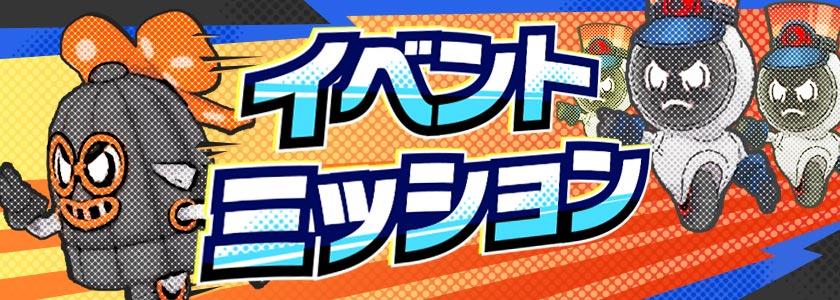 A.I.M.$(エイムズ)【ニュース】:総額200万の初公式大会が1月10日(日)14:00開幕!