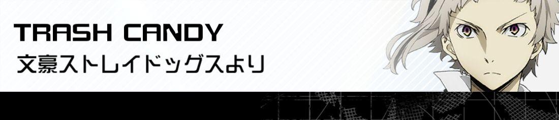 #コンパス【攻略】: 中島敦のおすすめデッキ・立ち回りまとめ【1/14更新】