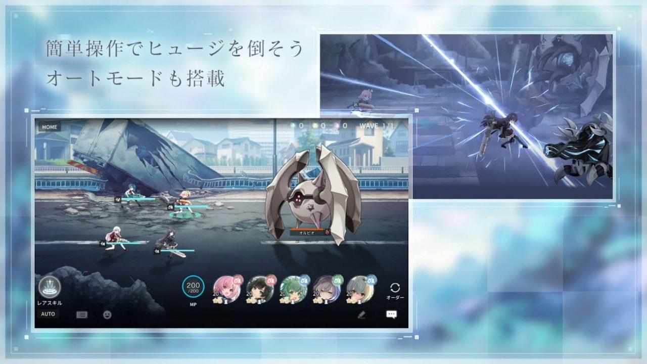 「アサルトリリィ」プロジェクトのアニメ・ゲーム・舞台等の最新情報が公開!