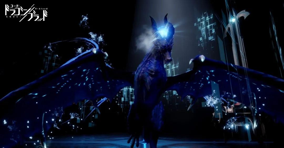 『コード:ドラゴンブラッド』で新レベル115ダンジョン「悪夢・諸神」の情報が公開!