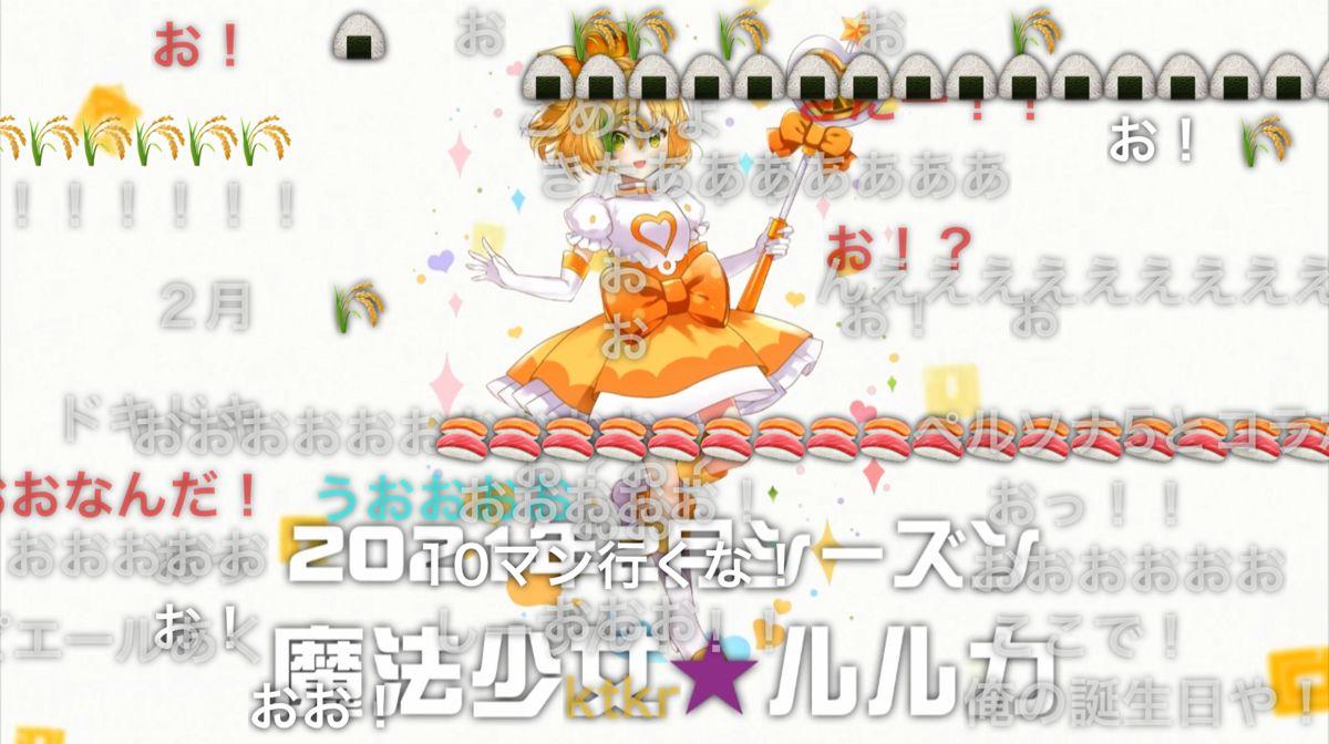 [1/24発表]#コンパスニュースまとめ:「雪ミク2021」新登場!『初音ミク&鏡音リン・レン』コラボ復刻決定!!「ステージメーカー」アップデートも!!