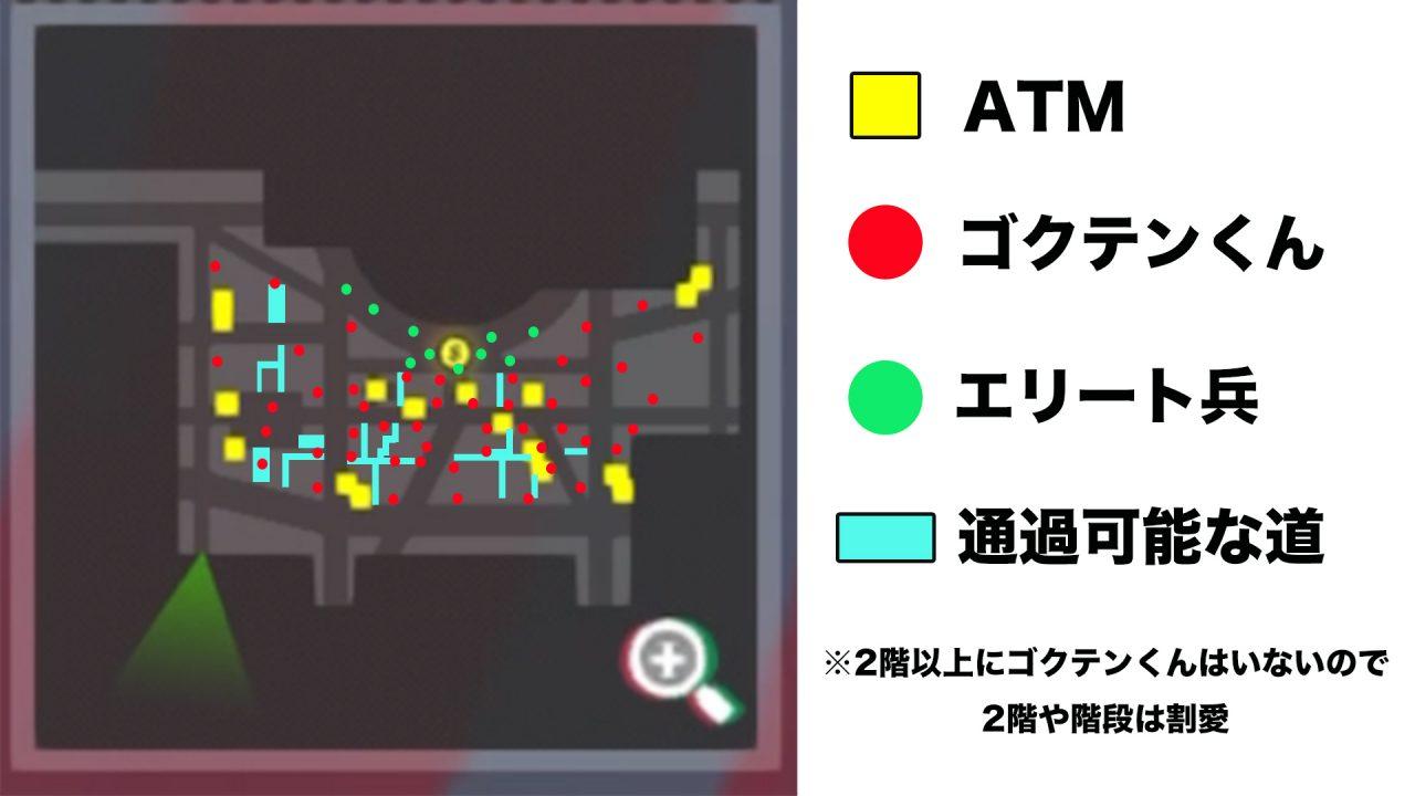 A.I.M.$(エイムズ)【攻略】:「極天セントラル」の初動をバスルートごとに解説