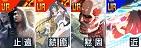 #コンパス【カード】: 『初音ミク&鏡音リン・レン』コラボカード&コスチューム紹介!サポート力の高いカードが多数収録!!
