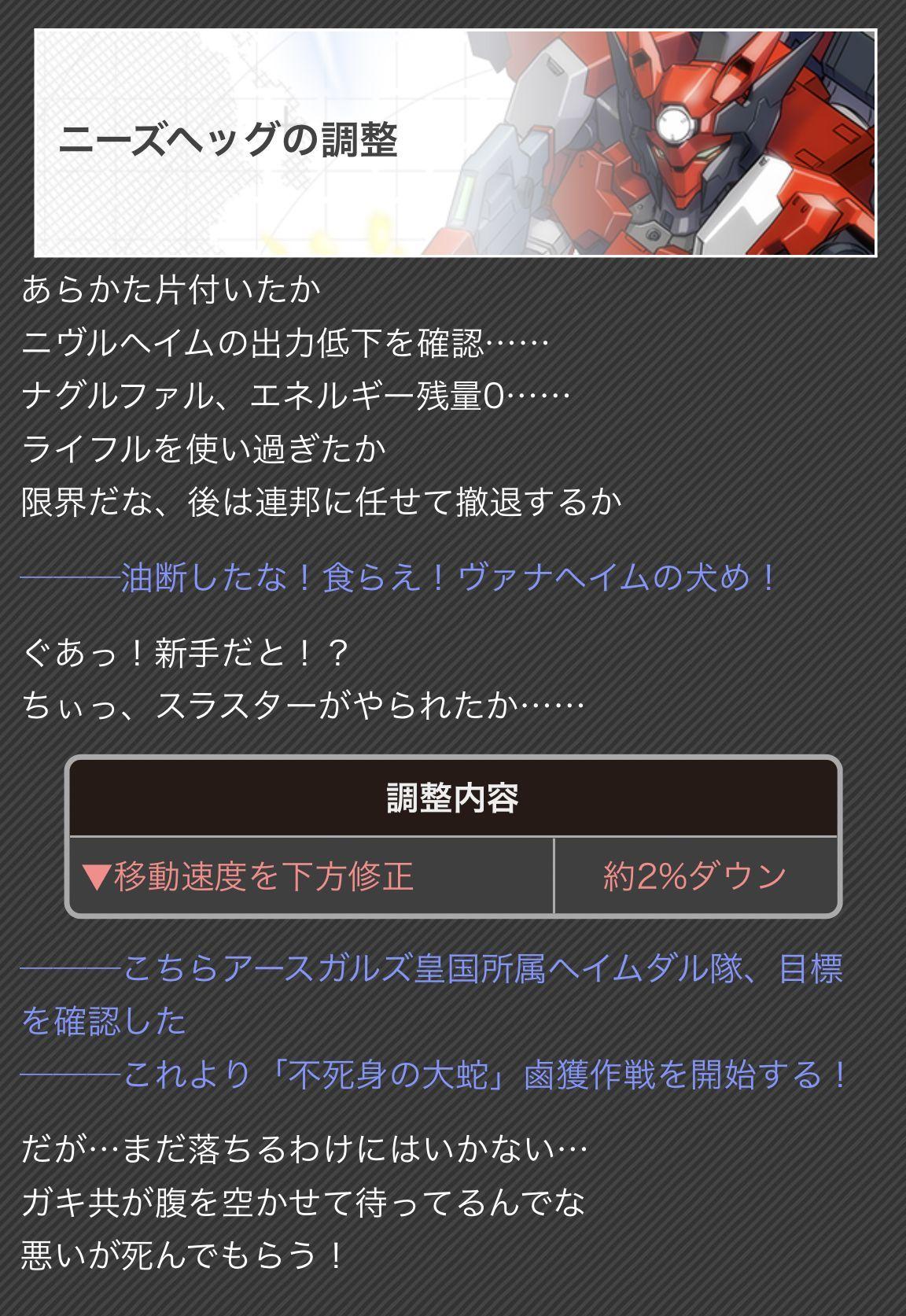 #コンパス【環境】: 1月シーズンを振り返り!ニーズヘッグ&敦&芥川が初参戦!!