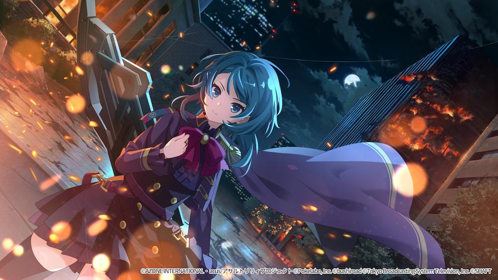 『アサルトリリィ Last Bullet』にて新イベント「叛逆のスキャルドメール」が開催!