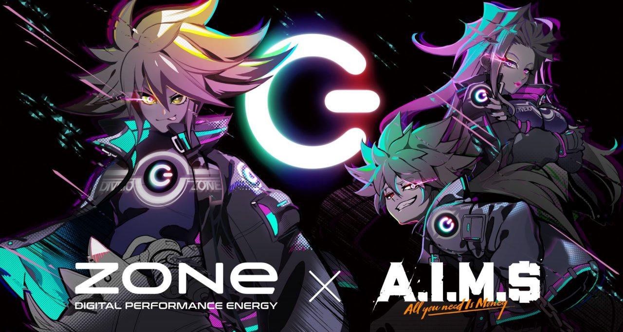 A.I.M.$(エイムズ)【ニュース】:人気エナジードリンク「ZONe」とのコラボキャンペーンが2月23日よりスタート!!