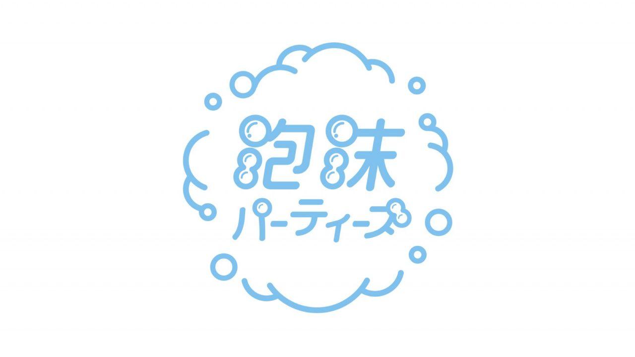 ロードモバイル【ニュース】: 「ロードモバイルイメージソング争奪戦」が開催中!