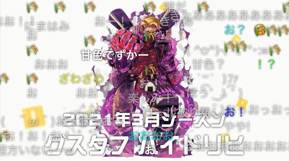 [2/21発表]#コンパスニュースまとめ:新オリジナルヒーロー「ゲームバズーカガール」明日22日参戦!「#コンパスカフェ」など新情報も!!