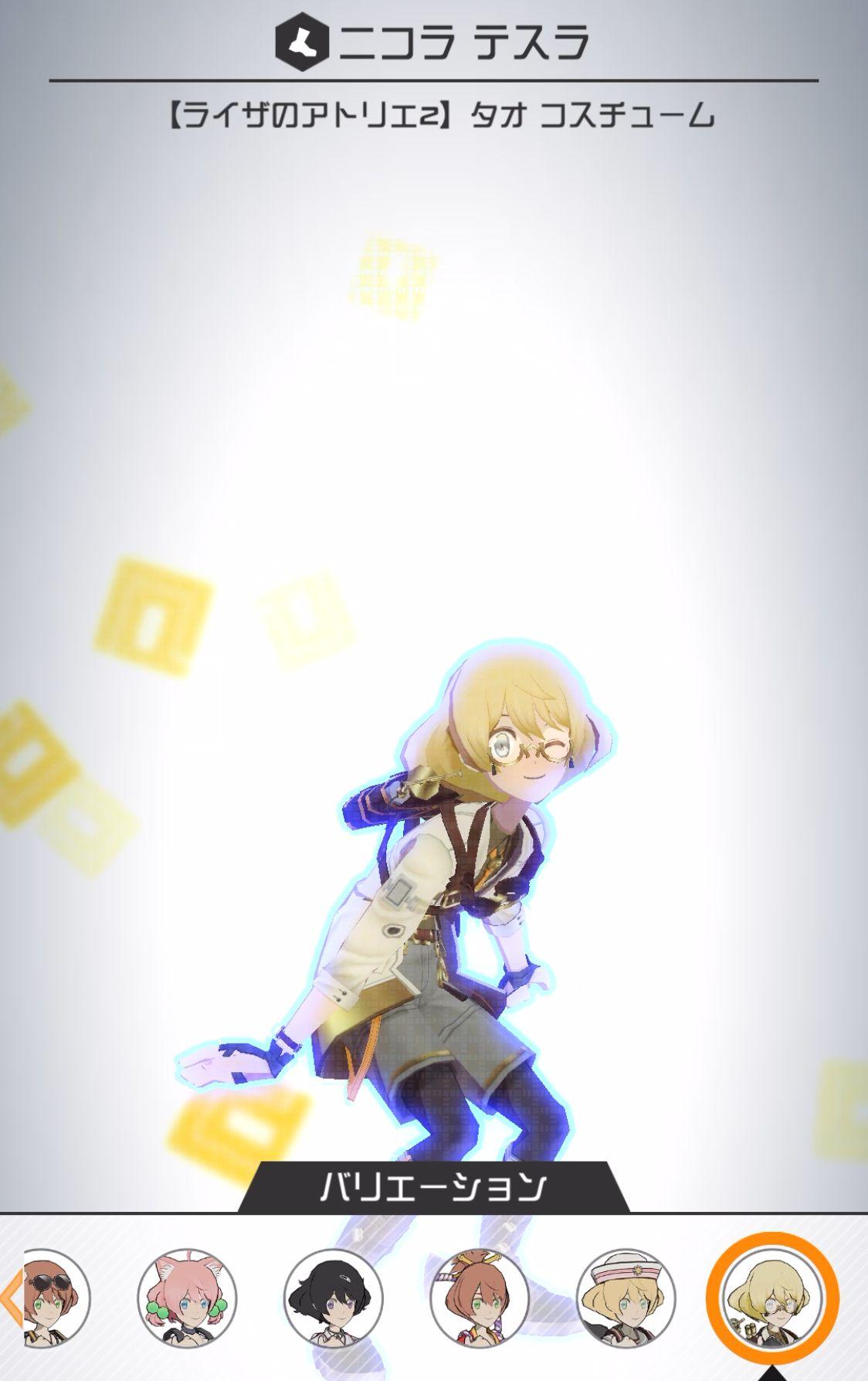#コンパス【カード】: 『ライザのアトリエ2』コラボカード&コスチューム紹介!ガンナー必見!!攻撃寄り新型ドルケが登場!?