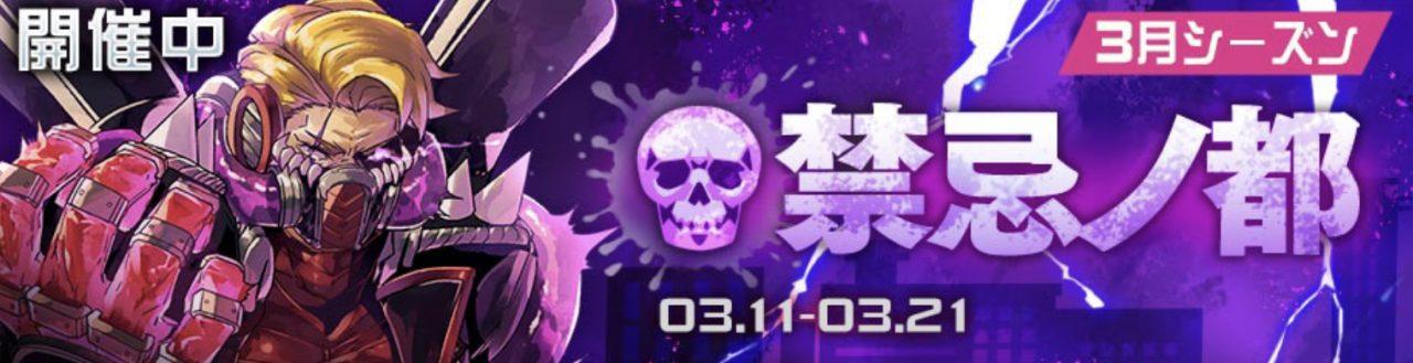 #コンパス【環境】: 3月シーズンを振り返り!初参戦「GBガール」&コラボ復刻「アイズ」が活躍!!