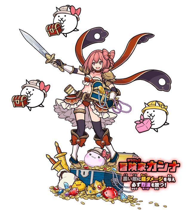 にゃんこ大戦争【ニュース】:新キャラクター「冒険家カンナ」が登場!