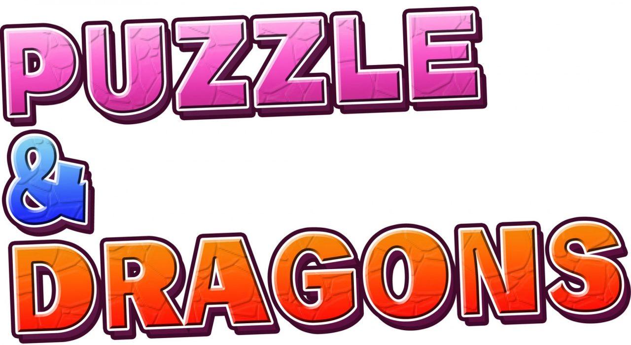 『パズル&ドラゴンズ』が国内累計5,700万DLを突破!