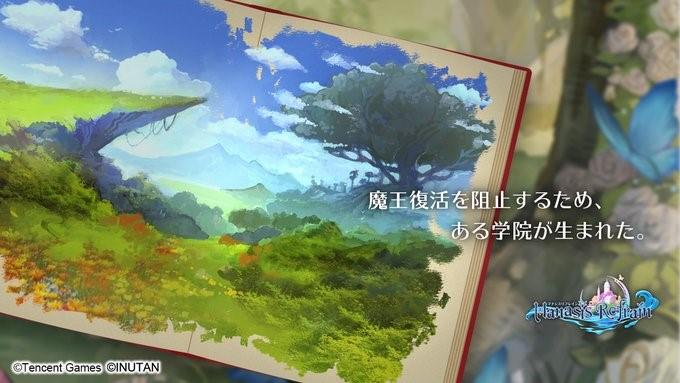 テンセントゲームズ新作『マナシスリフレイン』の公式Twitterがオープン!