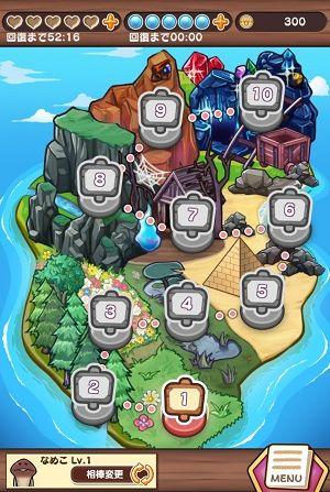 なめこの二角取りパズルゲーム『なめこ取り』が配信開始!