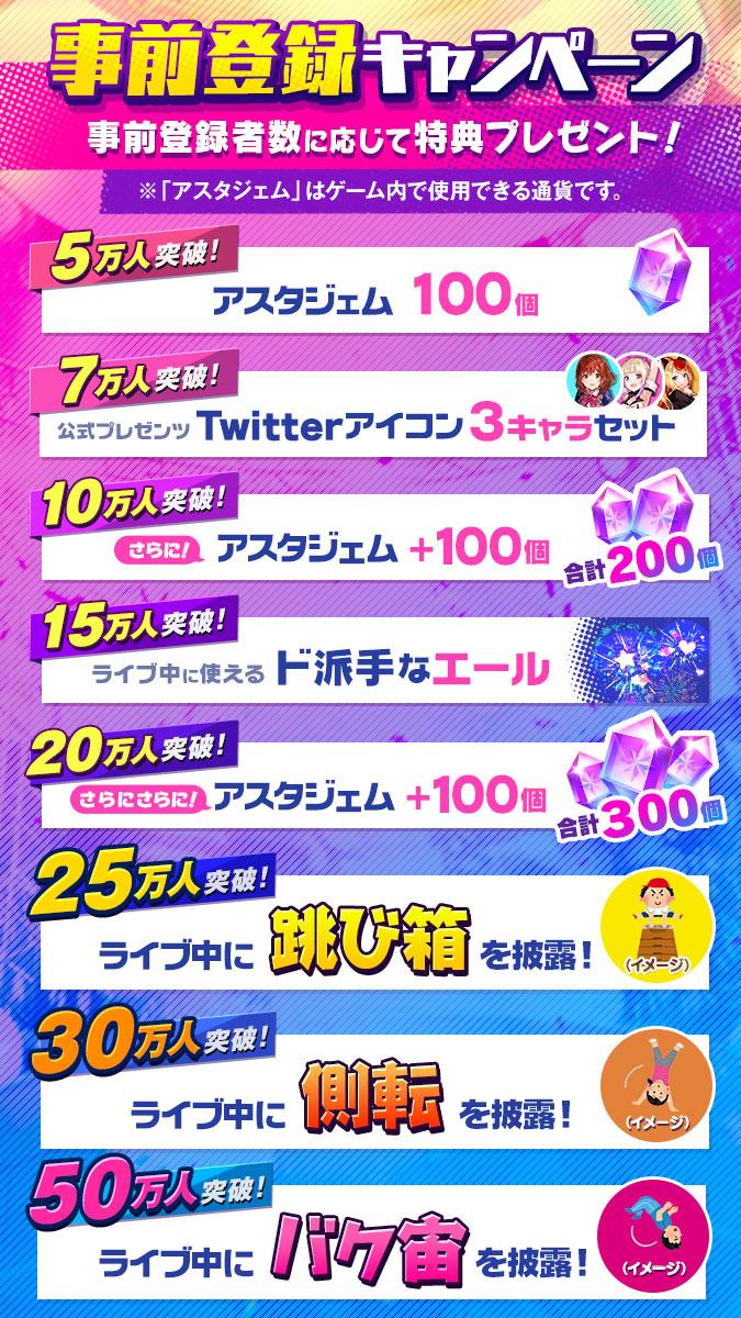 コロプラ新作『ユージェネ』が4月21日(水)にサービス開始決定!! App Storeでの予約注文も開始!
