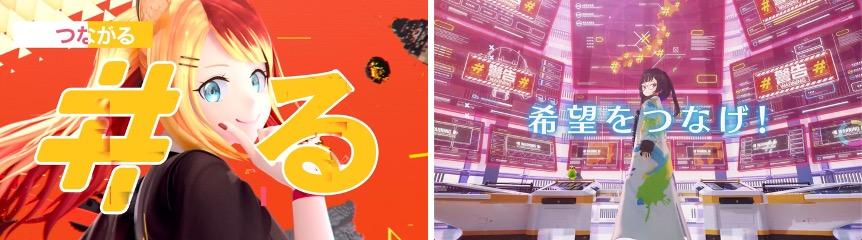 『ユージェネ』のTVCMが本日より放映開始!10,000円分のギフト券がもらえるTwitterキャンペーンも実施中!!