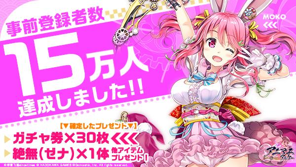 ケモミミ少女が登場する新作RPG『アニマエ・アルケー』のリリース日が5月27日(木)に決定!