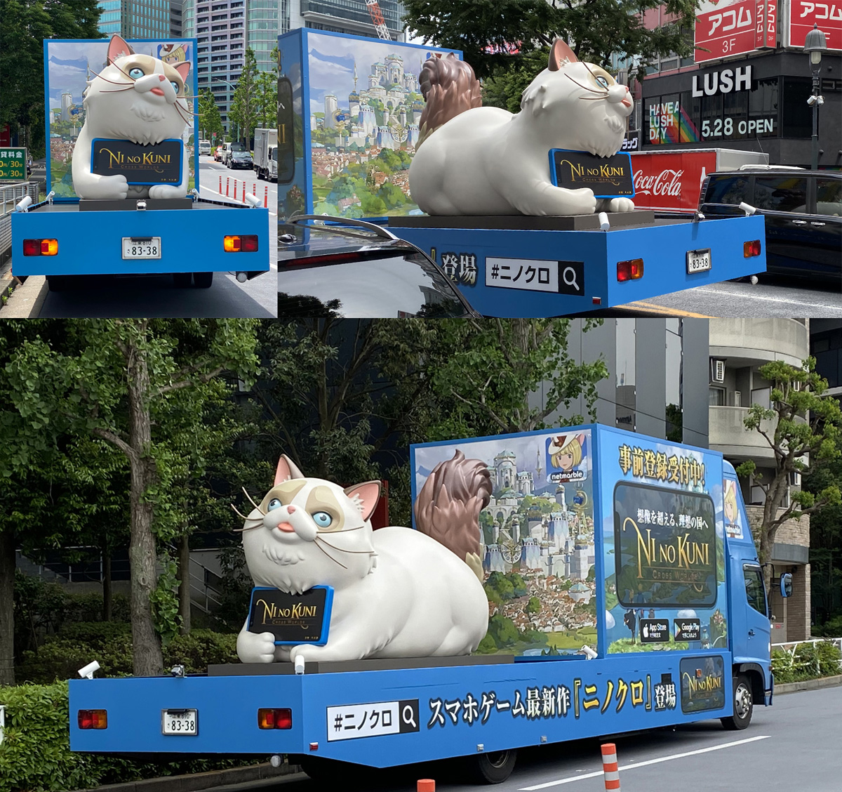 『二ノ国:Cross Worlds』のウダダのアドトラックが都内主要スポットを運行中!