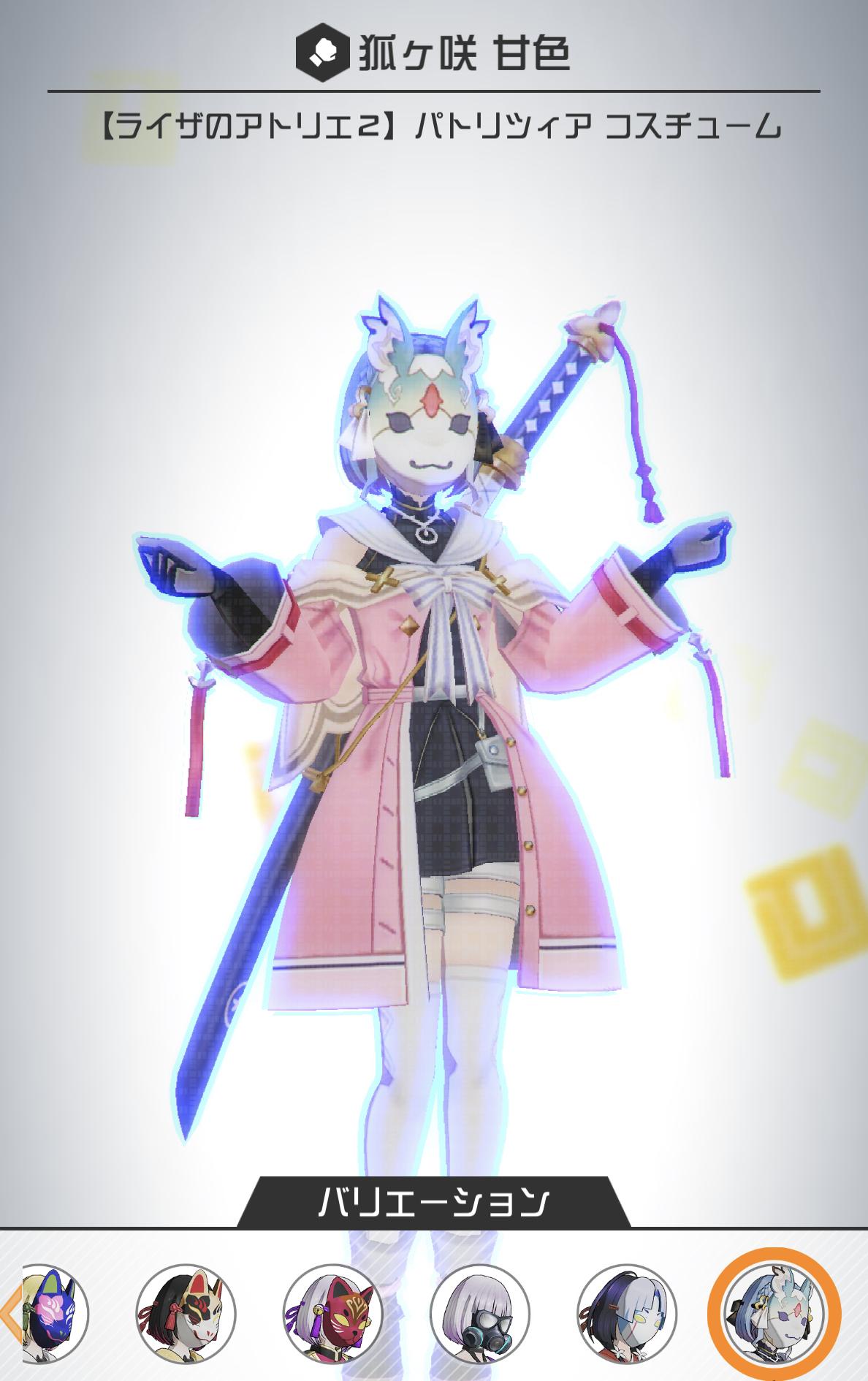 #コンパス【攻略】: 狐ヶ咲 甘色のおすすめデッキ・立ち回りまとめ【5/20更新】