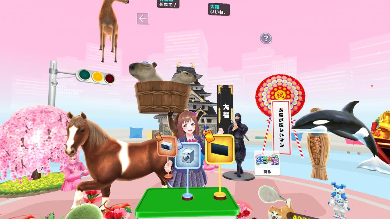 あなたとアスタリスタの距離が急接近!?『ユージェネ VR Live  β』の先行体験会レポート