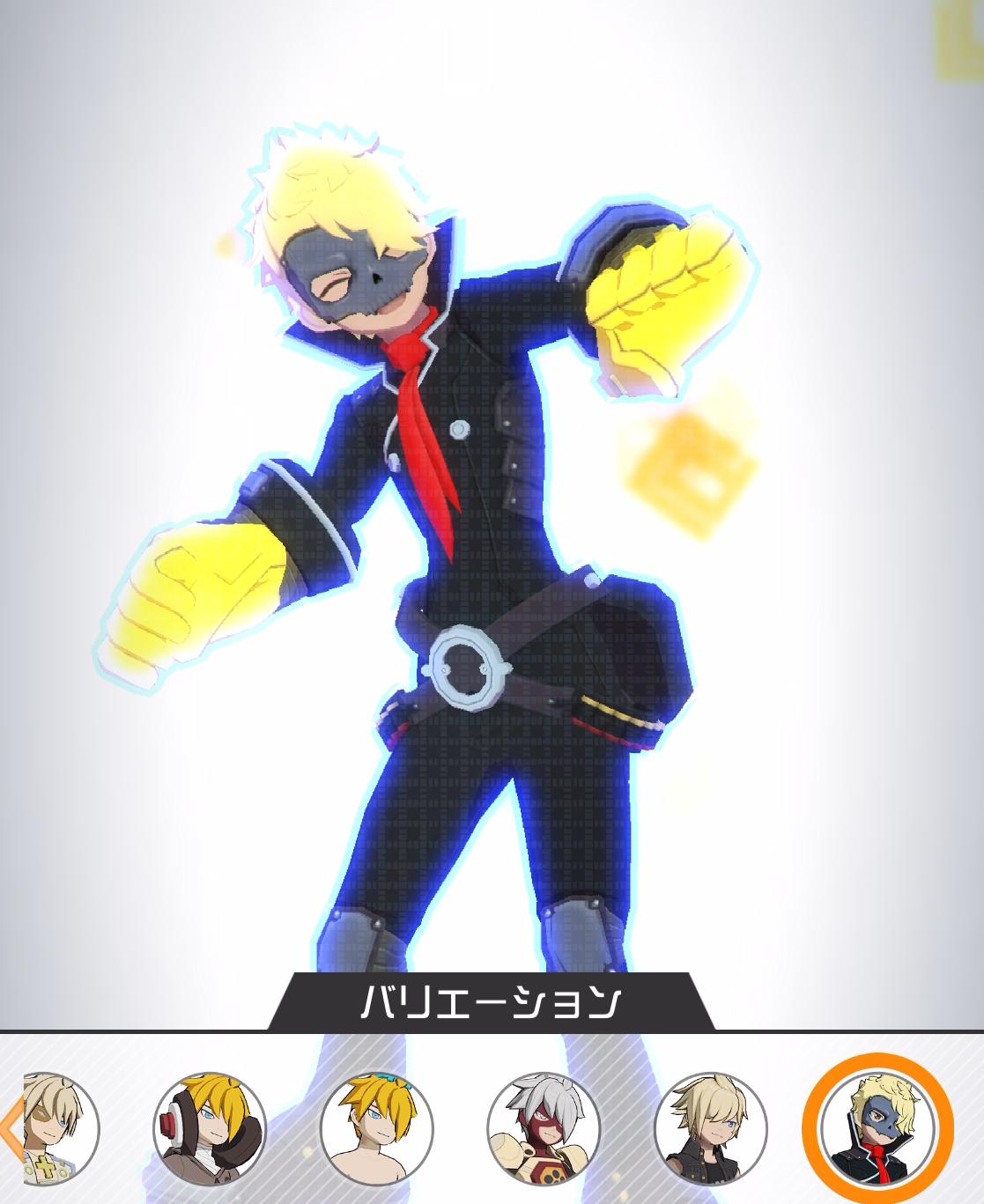 #コンパス【カード】: 『ペルソナ5』コラボカード&コスチューム紹介!新型背後ワープに秘められた無限の可能性!!