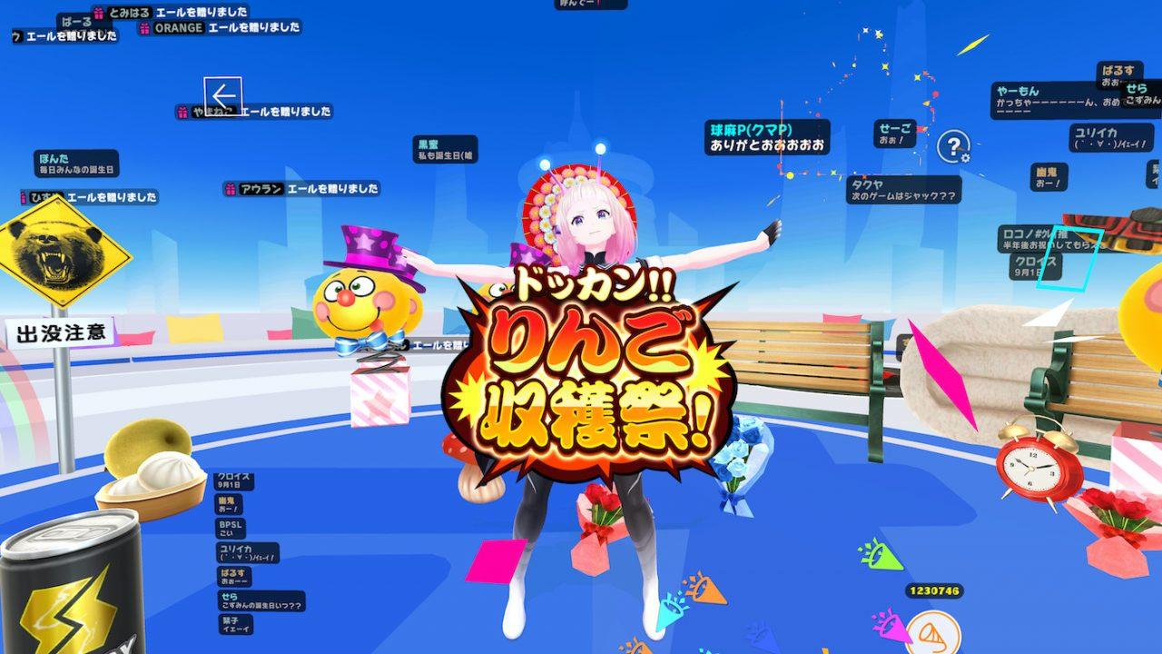 『ユージェネ VR Live β』の配信が6月16日(水)よりスタート!