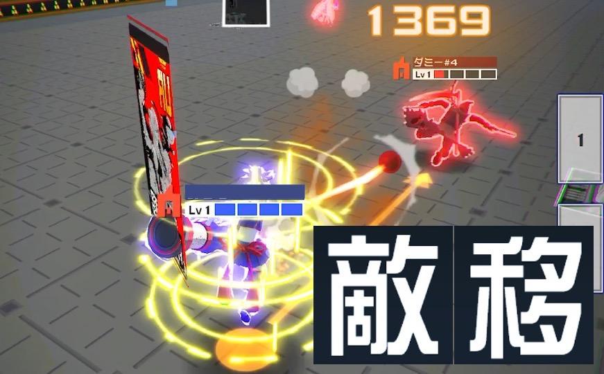 #コンパス【ランキング】: 【近】【周】【遠】【連】攻撃発動速度まとめ!攻撃カードとヒーローの相性を覚えよう!!【8/24更新】