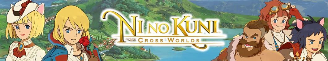 ニノクロ(二ノ国:Cross Worlds)攻略まとめ | Appliv Games
